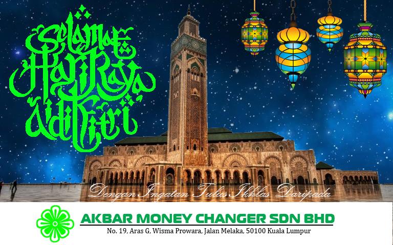 Raya Wishes_Akbar